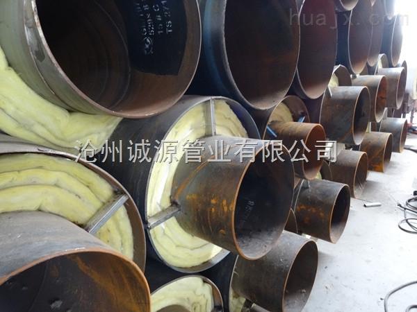 钢外护层保温管及其他外护层保温管诚源管道厂家生产价格