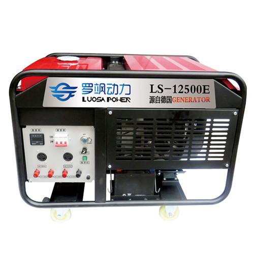 小型10kw移动汽油发电机