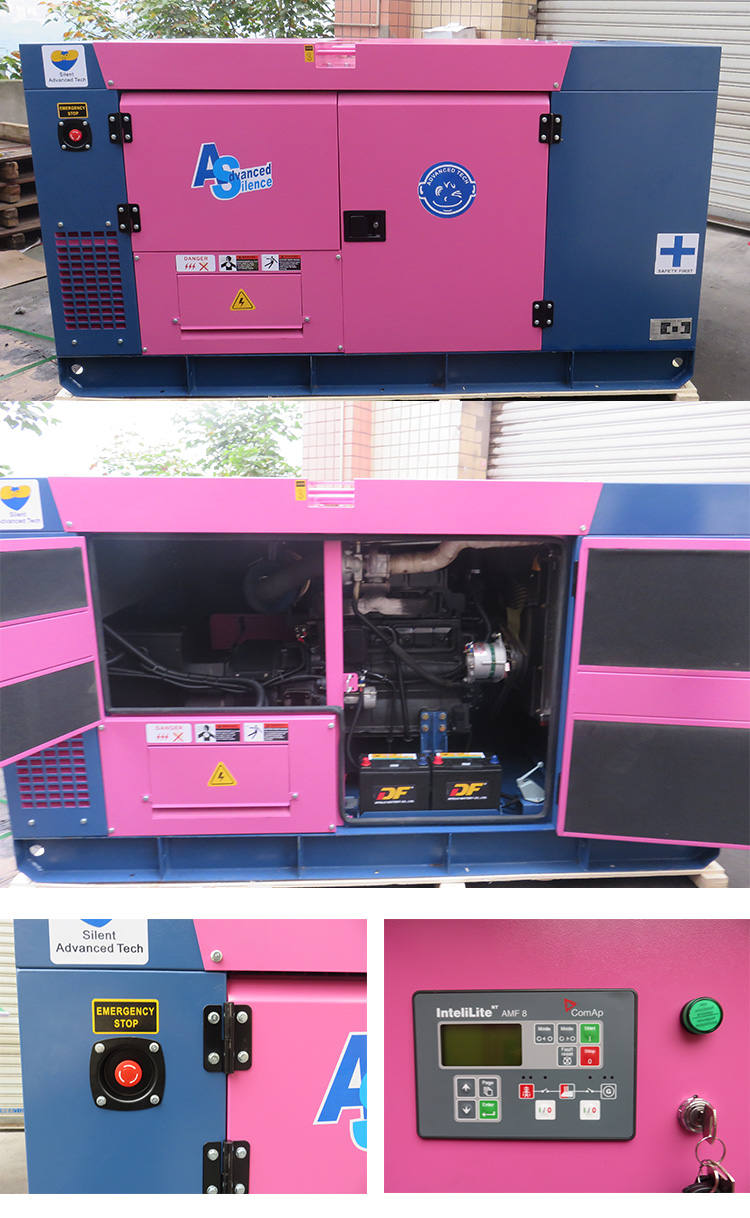 30kw静音柴油发电机规格型号ls-40kva