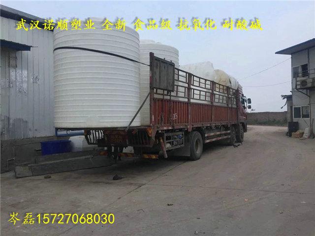 2吨食品级塑料水桶生产商