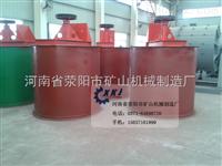 尾矿选矿设备  尾矿充填设备  大型高浓度搅拌槽