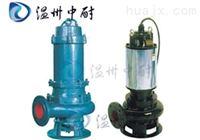 JYWQ型自动搅匀式潜污泵