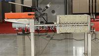 上海FYQY-320-1压紧式板框压滤机