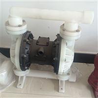 工程塑料气动隔膜泵