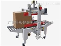 封箱机/广州包装机/FXJ-4060左右双驱动封箱机