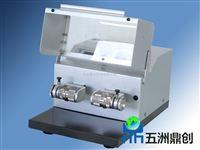 北京 直销 QM100S系列球磨粉碎机