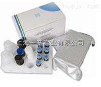供应模拟ABO血型鉴定试剂盒