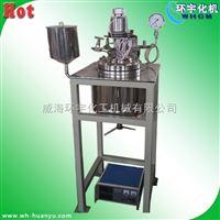 10L氢化釜