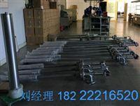 YQYB中国绿牌新型化工泵+防爆化工泵+不锈钢化工泵