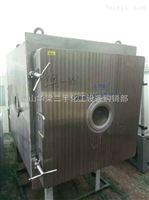 出售20立方二手冷冻干燥机