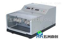 北京QM100S多功能高通量低温干湿磨研磨机