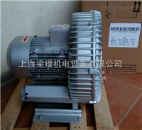 风刀专用高压风机,台湾高压旋涡气泵报价