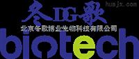 种属Tobacco elisa烟草脆裂病毒(科研检测TRV)试剂盒北京现货