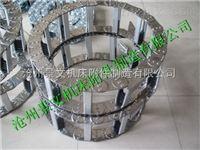 打孔式穿线工程钢铝拖链专业制造厂