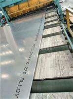SUS310S板,哈C合金板