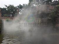 南京景区人造云雾技术生产厂家/公园人造雾效专家/大型公园人工造雾工程