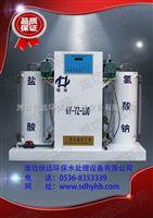 海南三亚消毒神器二氧化氯发生器
