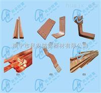 紫铜|黄铜排生产厂家,紫铜|黄铜排价格