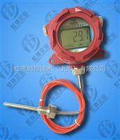 防爆数显温度计HD-SXMY-246-B