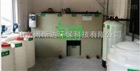 亳州质监局实验室综合废水处理装置国外新闻