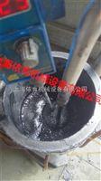 CMSD2000/5石墨环氧树脂复合材料研磨分散机