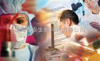 Insitus Biotechnologies