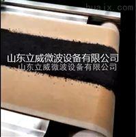 化学产品烘干新技术  微波化工产品烘干机