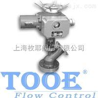 进口电动放料阀FL941F