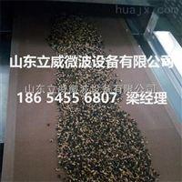 环保高产扁豆微波烘焙设备厂家特价促销