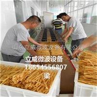 济南豆制品微波干燥设备生产厂家推荐立威