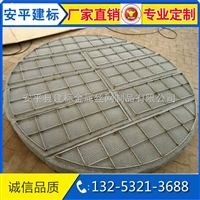 除沫器厂家直销除沫器不锈钢丝网除沫器不锈钢丝网除雾器