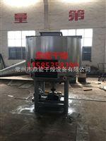 草酸钙盘式烘干机