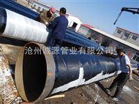 环氧煤沥青加强级防腐无缝钢管诚源集团厂家防腐钢管