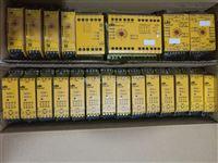 pilz 皮尔兹 793801 PNOZms1p 10 Set plug in screw term