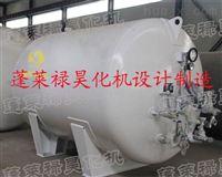 液氧液氮液氩低温储罐