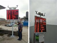 信阳建筑工地扬尘污染监控检测仪设备