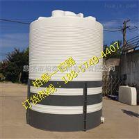 厂家直销10吨水箱食品级塑料饮用水储罐