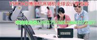 台湾高锋KRV4232机床防护罩