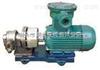 KCBC-83.3KCBC系列不锈钢磁力泵,无泄漏泵