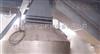 桂林正东ZD-6木片水洗设备