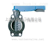 FE防腐蝶阀选用意大利FIP蝶阀、耐腐蚀性强、配EPDM 或FPM 两种橡胶密封材料