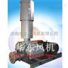 HDSR50-300碱洗罗茨鼓风机