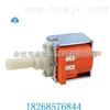 YCBPYCBP大流量电磁泵 咖啡机电磁泵