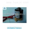 2W-025-08微型水用电磁阀 小型直动式电磁阀