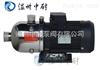 CHL型不锈钢卧式轻型多级离心泵