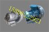 旋涡气泵;台湾高压气泵/清洗设备专用高压气泵