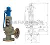 上海A41安全阀-A47H-16弹簧微启式安全阀