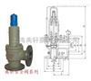 上海安全阀-A41H-16弹簧微启式安全阀