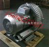 旋涡鼓风机/环形鼓风机价格;旋涡高压风机