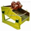 KZS矿用振动筛供应矿用振动筛厂家#优质矿用筛价格